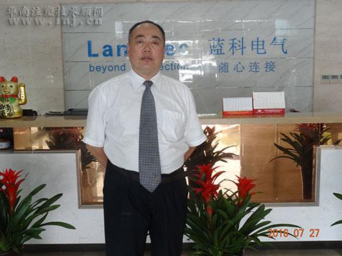 上海蓝科电气